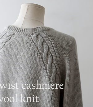 twist cashmere wool knit[니트BC837] 4color_free size안나앤모드
